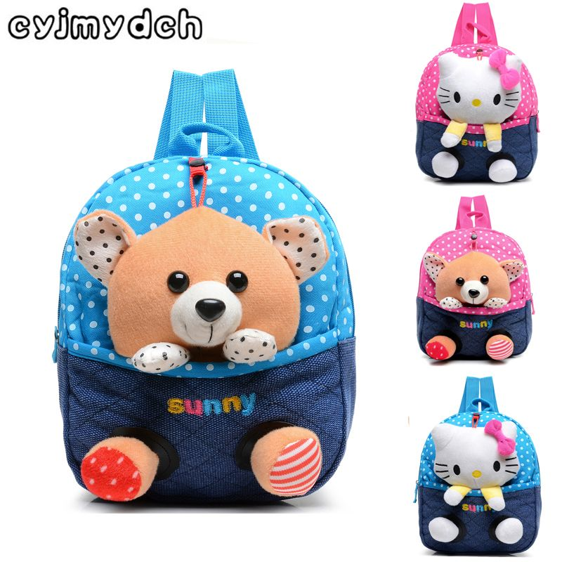 Plush Toy Backpack for Kids   Price   10.91   FREE Shipping     kidsclothing 8c1b84119b90a