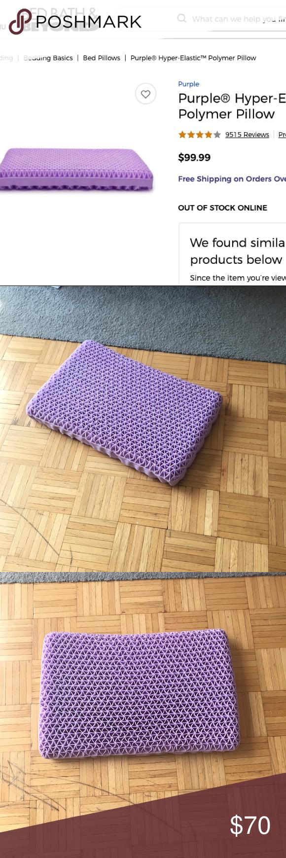 purple hyper elastic polymer pillow