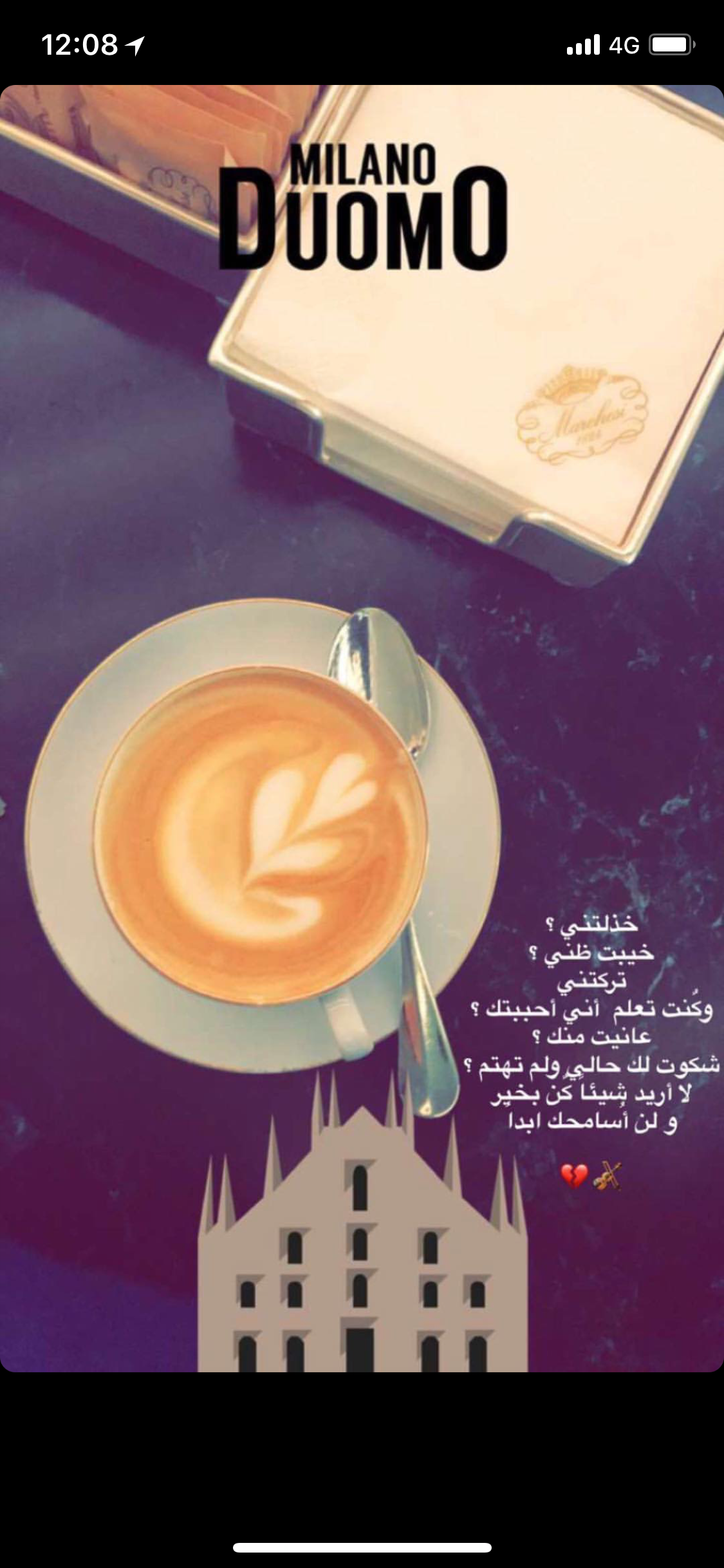 Pin By صمتي حكايہ On سنابات Photo Quotes Arabic Quotes Quotes