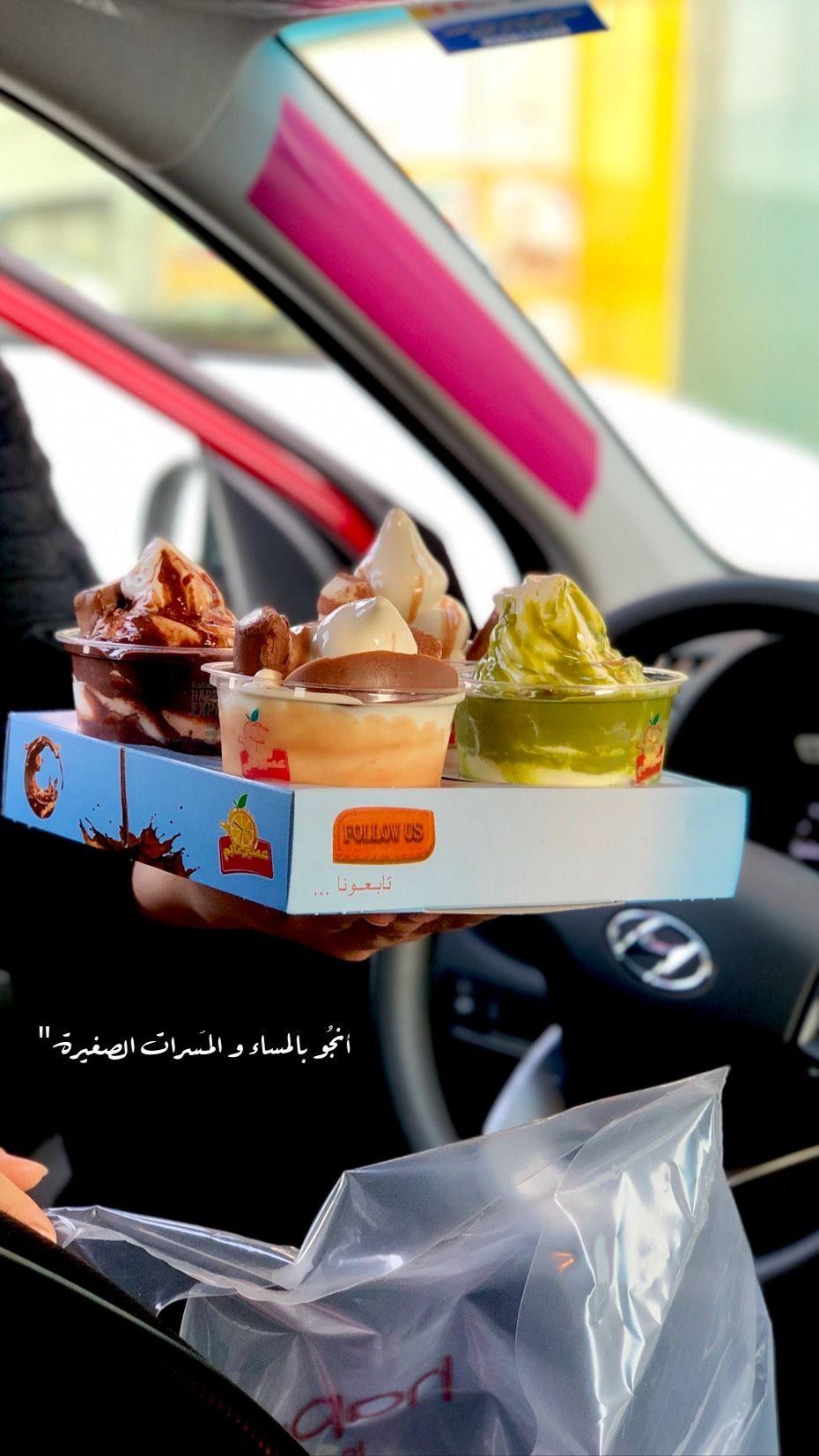 Pin By Fatenah On خلفيات جميله Tumblr Food Snap Food Arabic Chicken Recipes