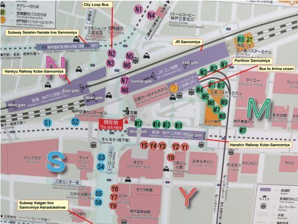 Arima Onsen Hot Spring Bus map Hot springs and Japan trip