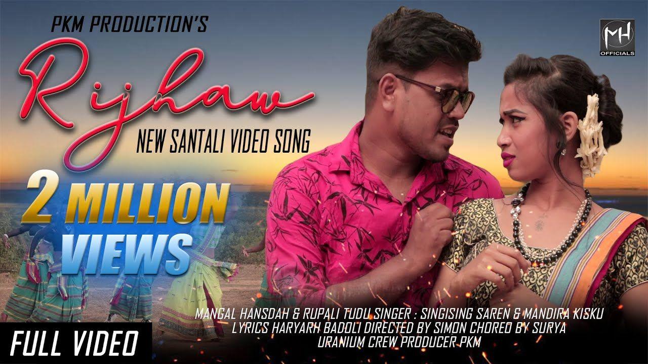 Rijhaw Full Video New Santali Video Song 2019 Sarga Saya Saree Mangal Rupali In 2020 Songs Singer Lyrics