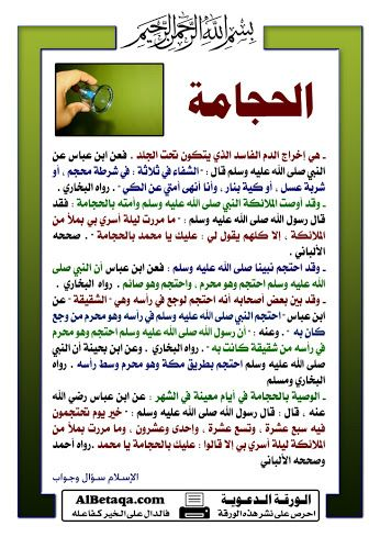 Sign In Quran Tafseer Islamic Quotes Quotes