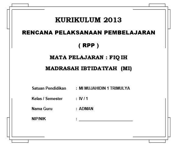 Sekolah Kita Download Rpp Fikih Kelas 1 2 3 4 5 6 K 13 Lengkap Kurikulum Pendidikan Sekolah