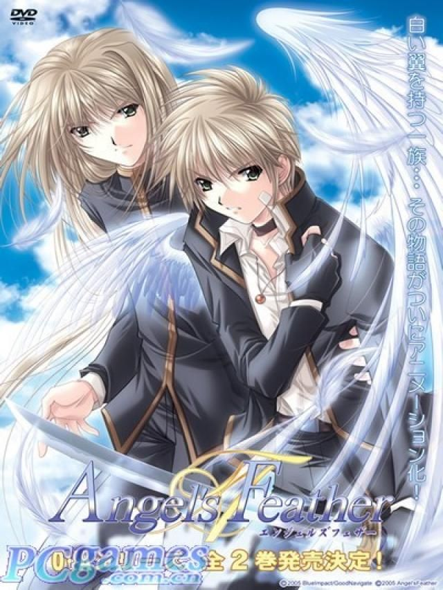 Angel's Feather (OVA) /// Genres Drama, Fantasy, Romance