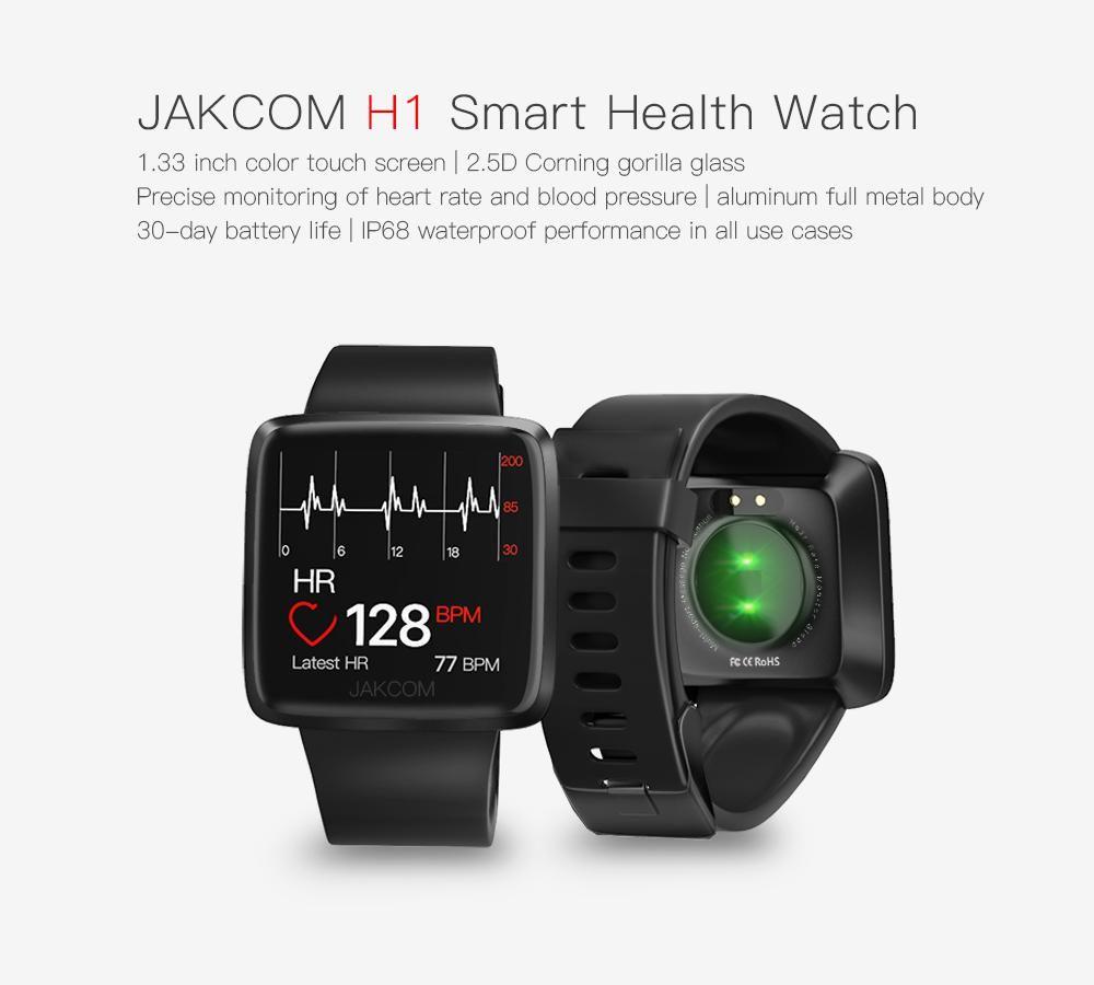 Jakcom H1 Smart Health Watch Hot sale in Smart Accessories
