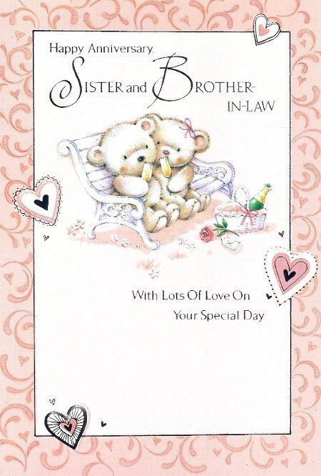 Anniversary Quotes And Sayings Hy Sister Brother In Law Bench