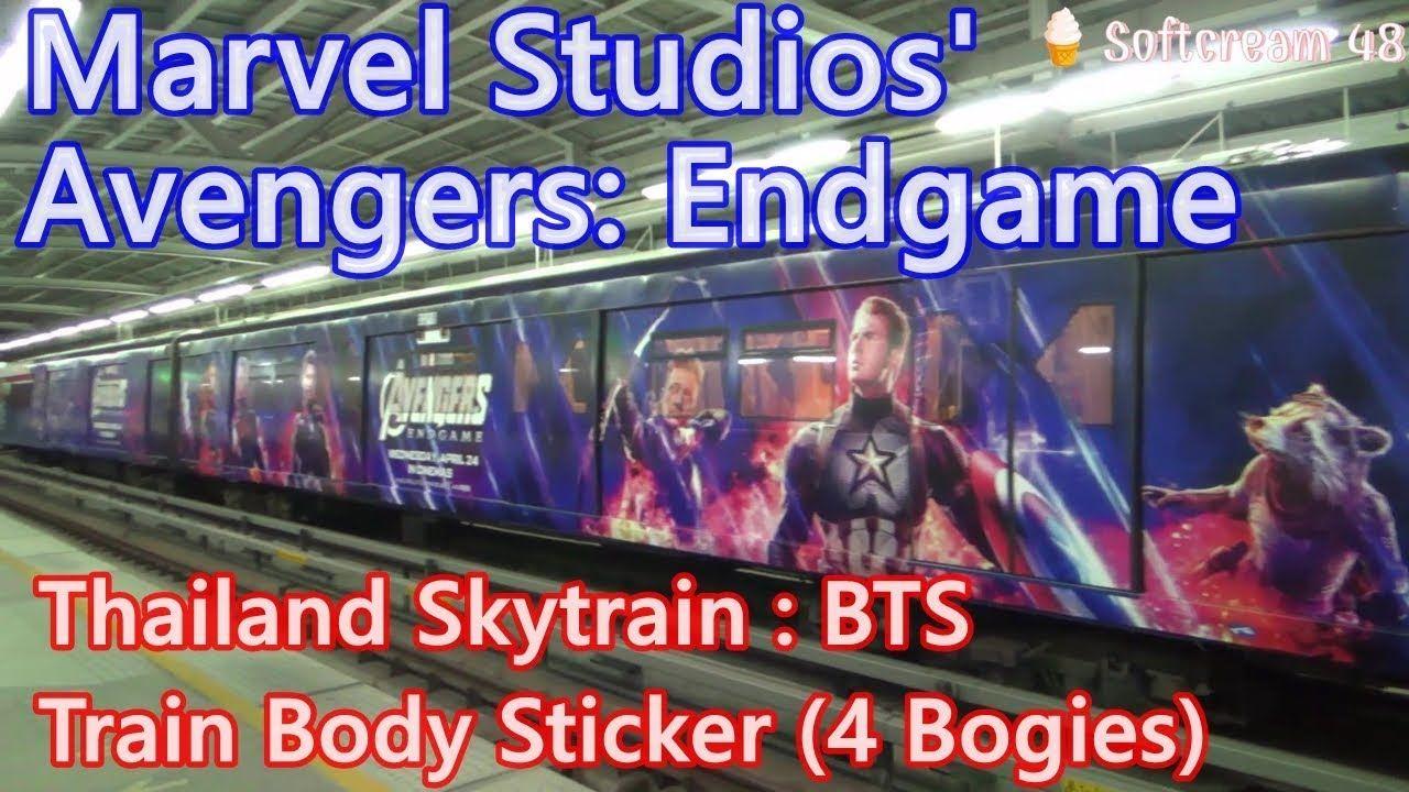 Marvel Studios' Avengers Endgame Thailand Skytrain BTS