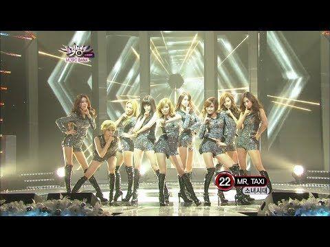 Girls' Generation 소녀시대 'MR. TAXI (Korean Ver.)' KBS MUSIC