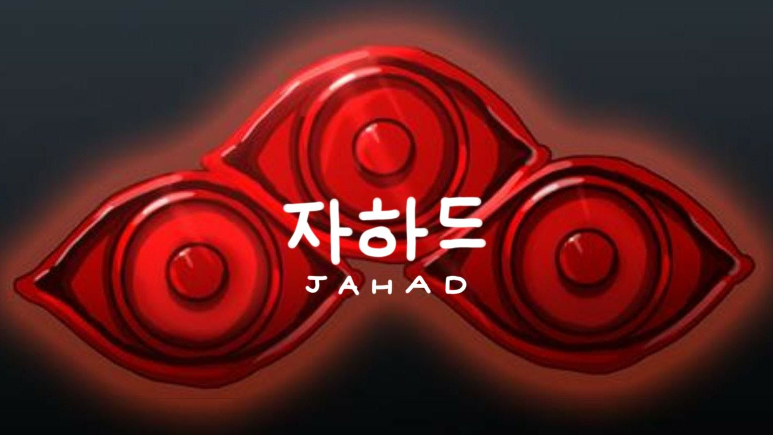 Jahad Zahard King Of The Tower Tower Of God Tower God Art Webtoon