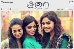You can download or play Sunday Holiday Malayalam Movie Mp3 Song Download. New  Malayalam Film Mp3. By. Play and Listen after the comedy thriller bicycle  ...