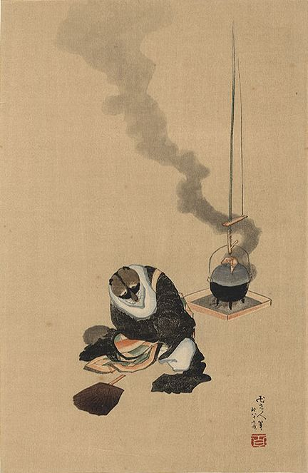 images of tanukis ARTMEMO Hokusai Tanuki painting