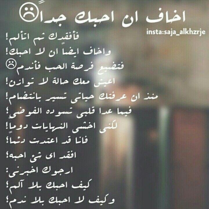 كي ي ي ف M Inspirational Words Words Best Quotes