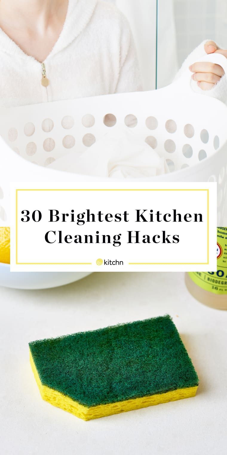 The 30 Most Brilliant Cleaning Hacks of All Time