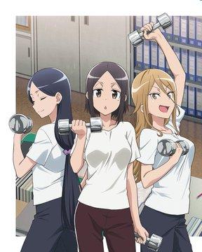 tvアニメ ダンベル何キロ持てる 公式 bd dvd発売中 on twitter anime dumbbell art