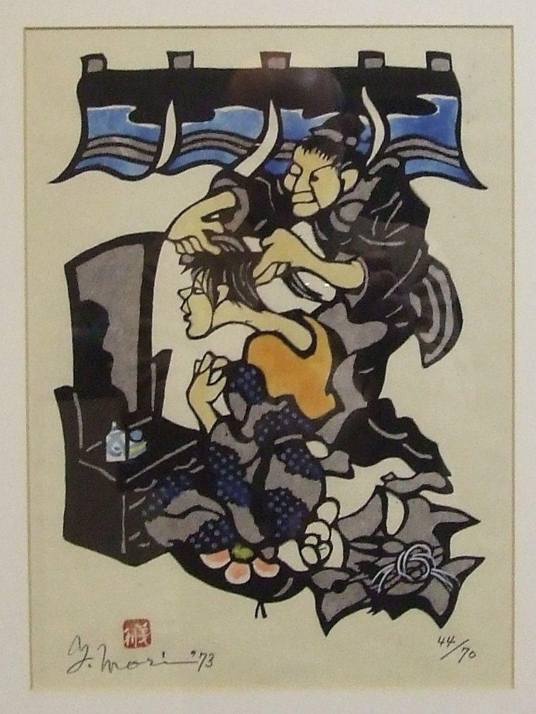 Yoshitoshi Mori Kapazuri woodblock Shitamachi style listed Japanese artist limited edition 44:70 1973 original Japanese frame by ElegantPossessions on Etsy