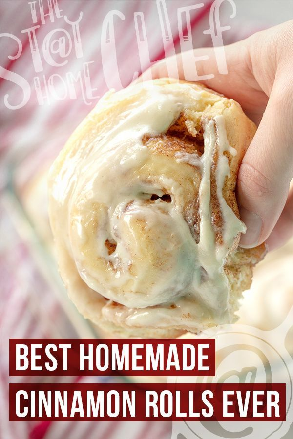 Best Homemade Cinnamon Rolls Ever