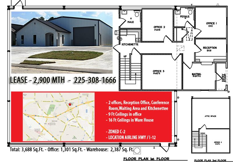 Commercial Business Space For Lease Baton Rouge Retail Office Warehouse Space For Lease Or Sale Office Space Commercial Office Space Commercial Office