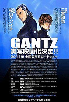 Gantz: Part 1 póster de película 11 x 17 en japonés - 28 cm x 44 cm Kazunari Ninomiya Ken ' Ichi Matsuyama