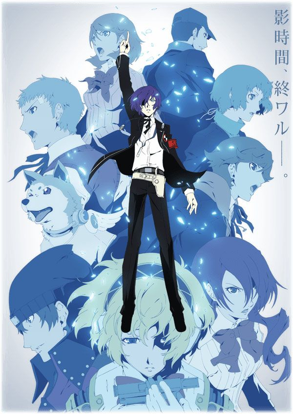 Persona 3 The Movie 4 Winter Of Rebirth Movie Persona Anime Shin Megami Tensei Persona