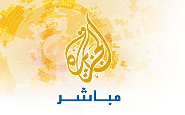 Al Jazeera Mubasher Live قناة الجزيرة بث مباشر كتاب اخبار الشرق الأوسط و العالم Middle East News Book Channel Online Streaming New Books