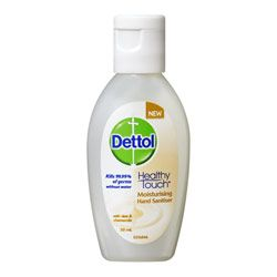 Dettol Skincare Anti Bacterial Hand Sanitizer 50ml 2 1 Free In
