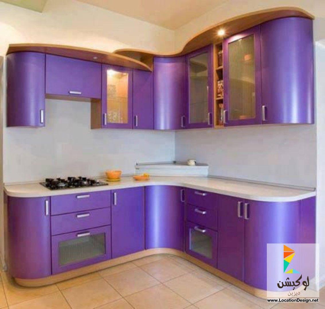explore purple kitchen kitchen colors and more - Violet Kitchen 2015