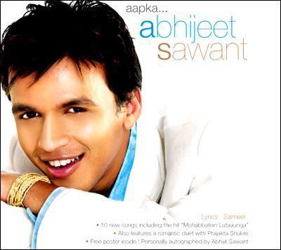 Lyrics Of Hum Rahe Ya Na Rahe Kal From Aapka Abhijeet Sawant 2005 Lyrics Songs Kal