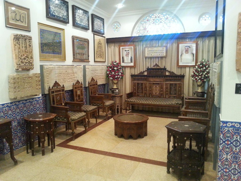 Картинки по запросу tareq rajab museum kuwait