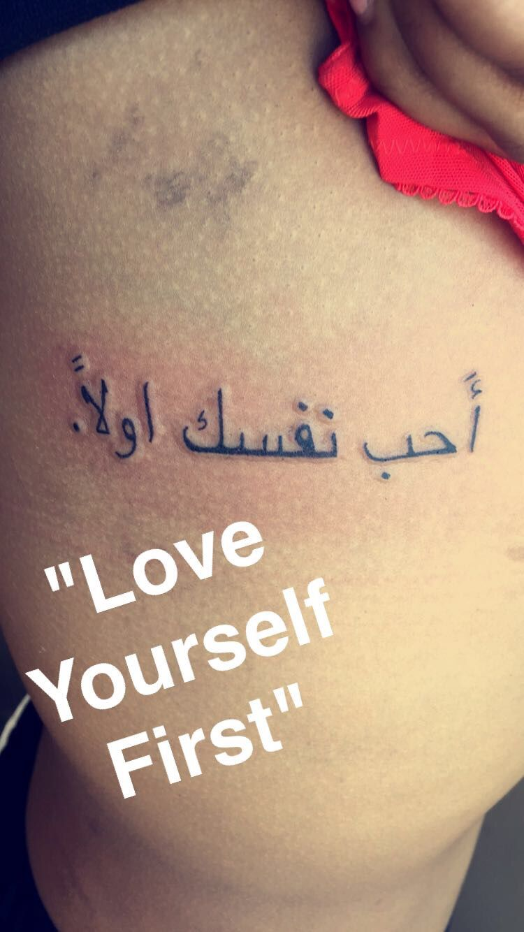 Tiny Tattoo Located On My Upper Right Side It Says Love Yourself