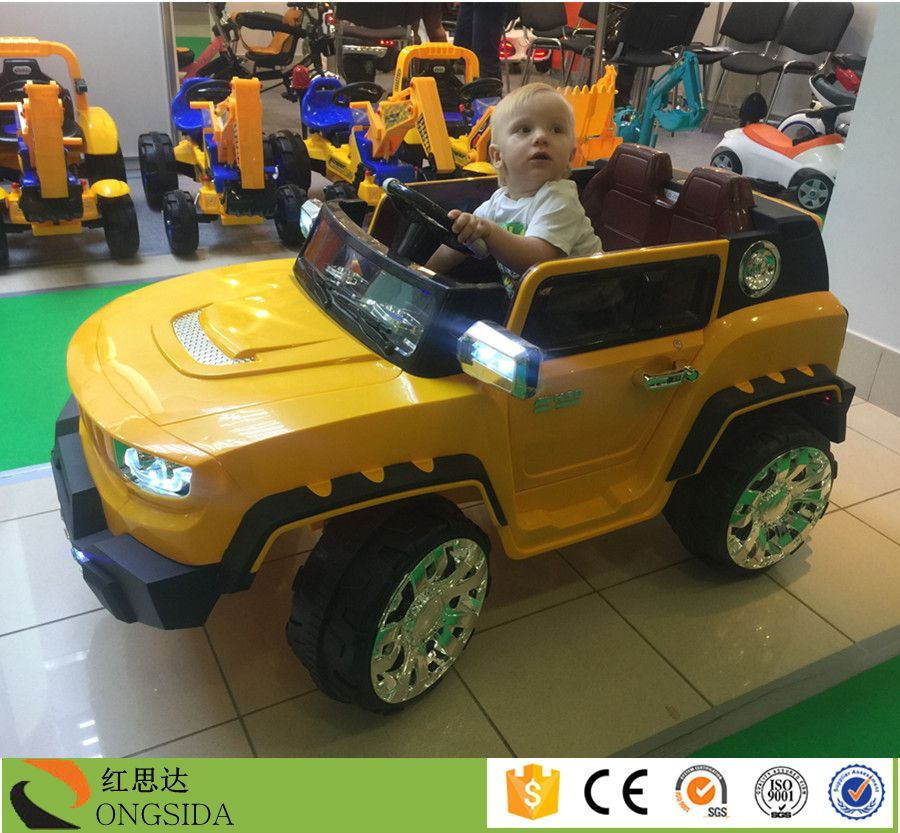 Four wheels kids electric car / China factory of electric kids car ...