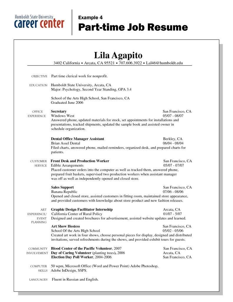 sample resume part time asu