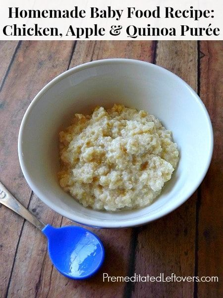Homemade baby food recipe chicken apple and quinoa pure child homemade baby food recipe chicken apple and quinoa pure forumfinder Images
