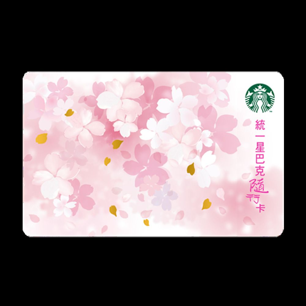Details about new 2018 starbucks gift card taiwan morning