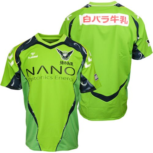 Camisetas para todos: Gainare Tottori 2012