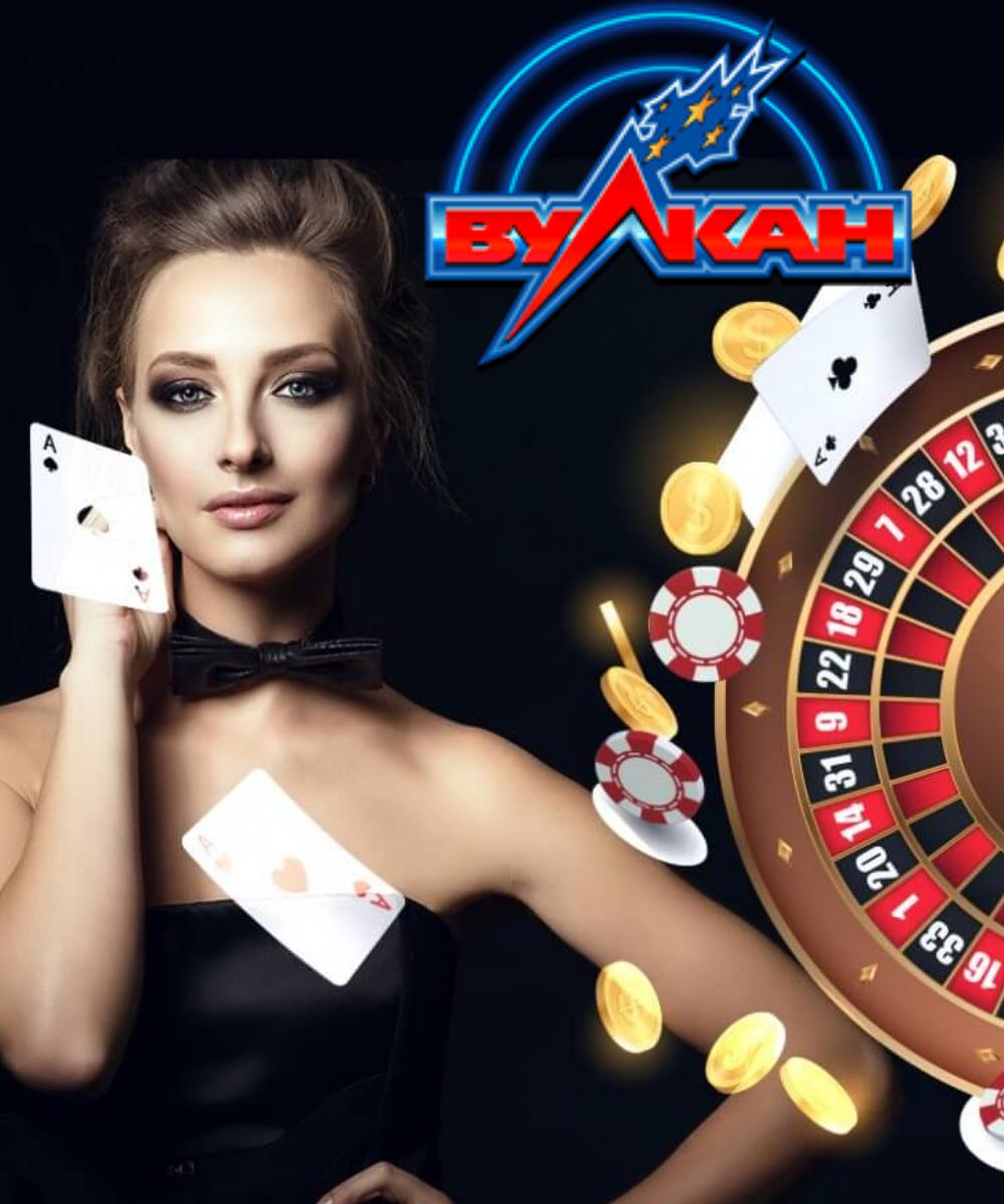 казино скачать демо играть