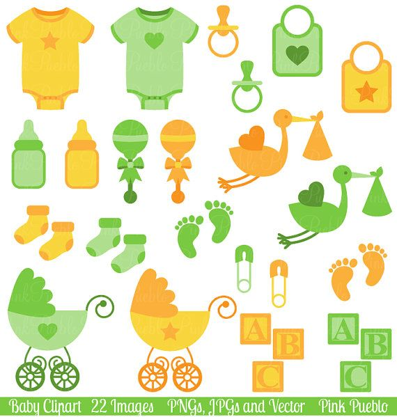 Baby Clip Art Clipart Gender Neutral Baby Shower Clip Art Clipart