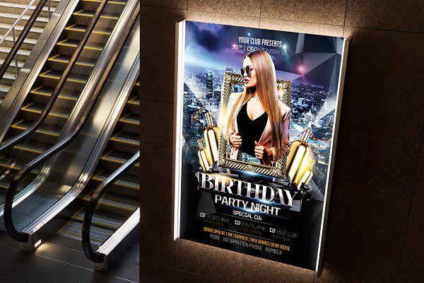 Birthday Flyer Template By Basez Flyers On Creativemarket