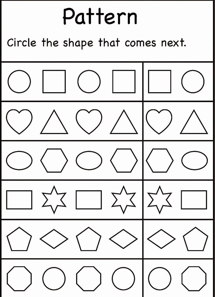 Coloring Activities For 2 Year Olds In 2020 Pattern Worksheet