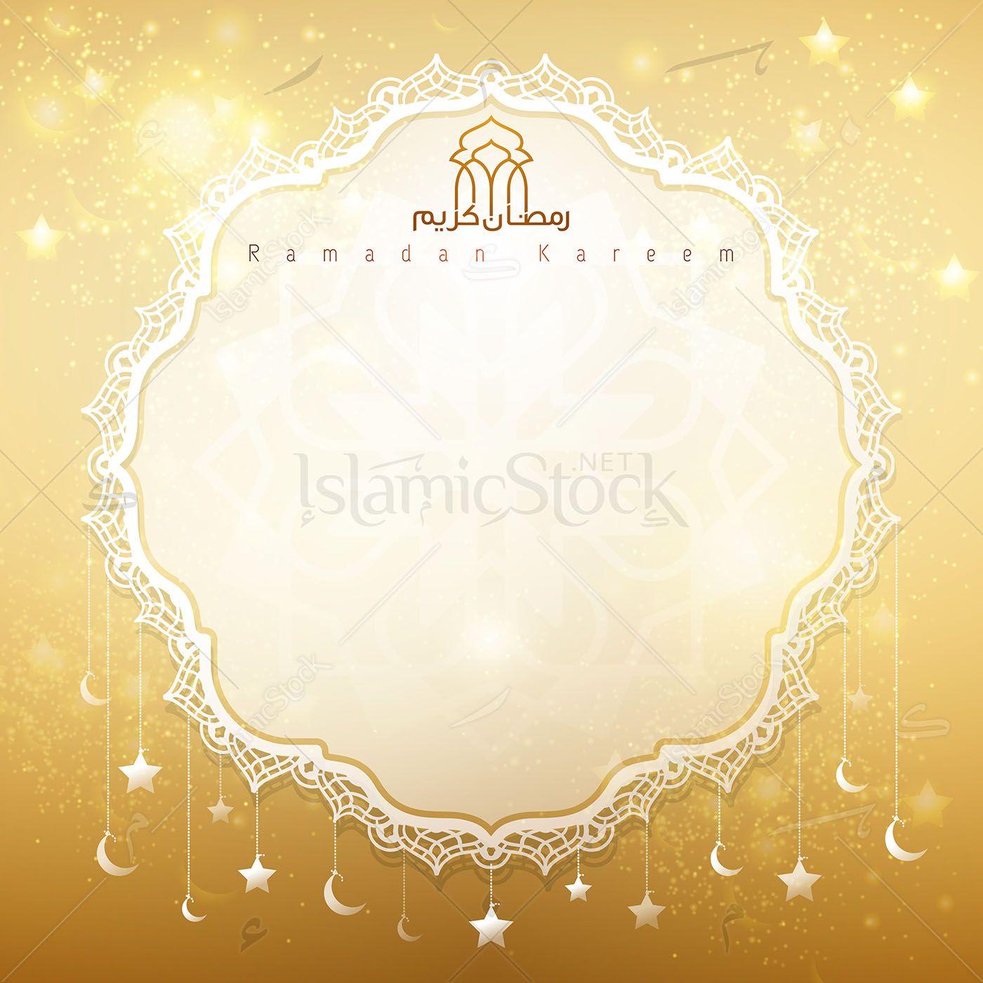 Ramadan Archives Download Islamic Vector Design Ramadan Vector Design Design