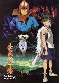 Mononoke Hime (Princess Mononoke)