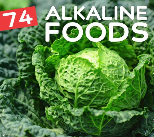74 FOODS TO NATURALLY ALKINIZE YOUR BODY - http://bembu.com/alkaline-foods