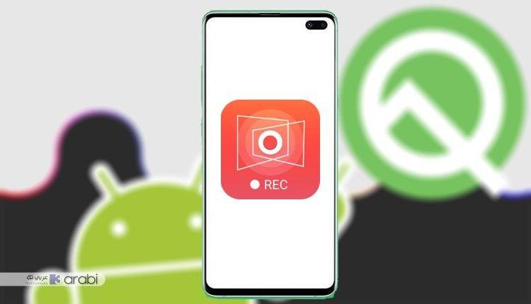 طريقة تسجيل فيديو لشاشة الايفون او الايباد على نظام الماك Iphone Ipad Screen