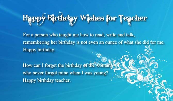 Happy Birthday Sms for Teacher: Take an idea from here to wish to