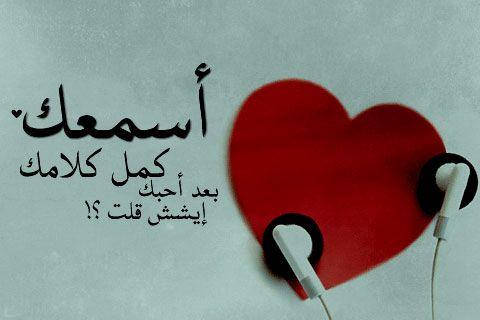 خلفيات بلاك بيري طلبتك لا تخليني منتدى جدايل Arabic Calligraphy Calligraphy