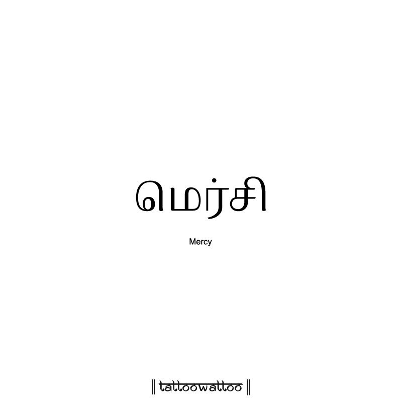 Mercy (Tamil Language) #tattoowattoo #mercy #tamil #tattoo ...