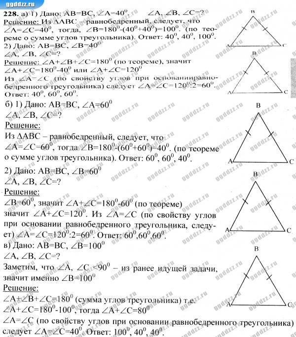 Гдз к учебнику по географии максаковский