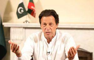 Tech News Imran khan, Imran khan pakistan, Pakistan