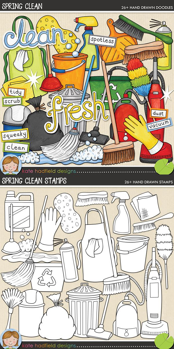 Household chores digital scrapbooking elements | Cute cleaning clip art | Hand-drawn doodles for digital scrapbooking, crafting and teaching resources from Kate Hadfield Designs!