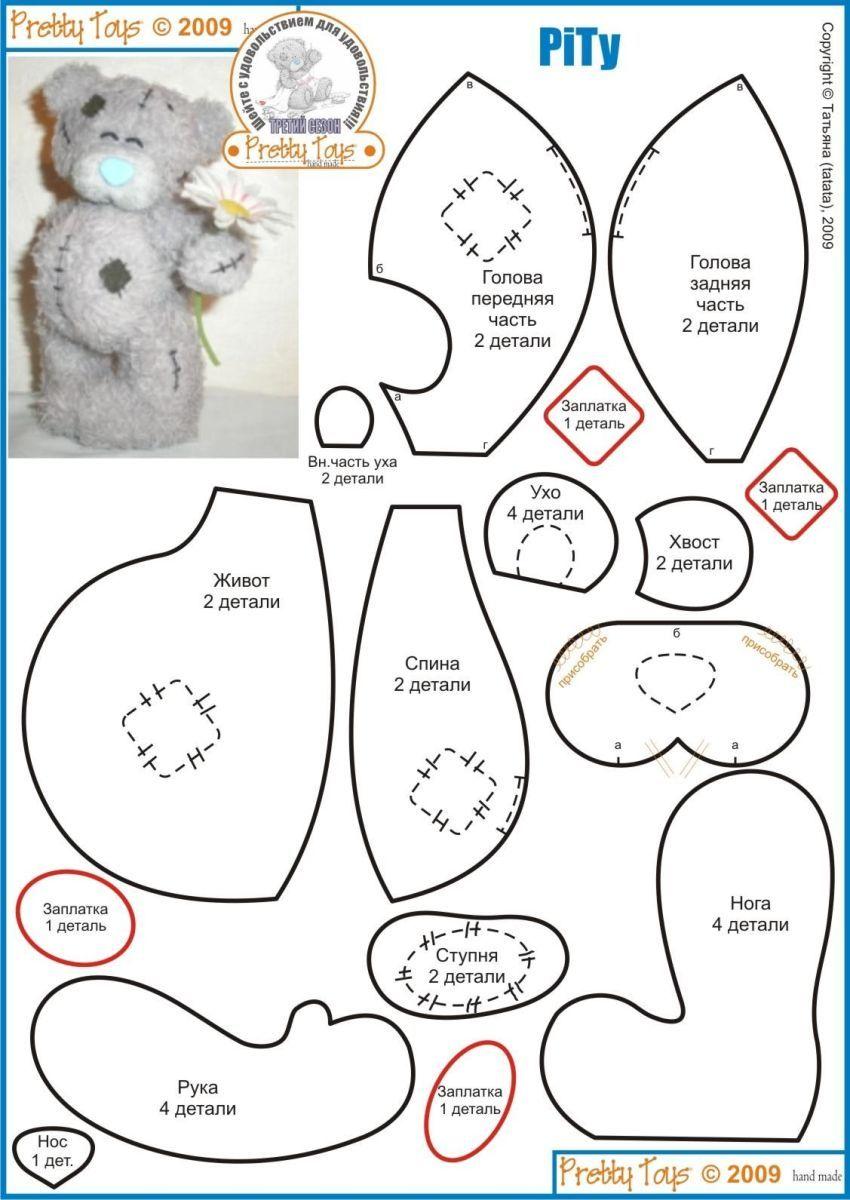 Moldes de osos de peluches gigantes - Imagui | Juguetes | Pinterest ...